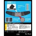 ブラック コシラーク ワンタッチベルト 腰用 Mサイズ (ウエスト65〜85cm) 黒 写真4
