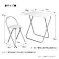 フォールディングテーブルセット | 折りたたみ 椅子セット 背付き 一人暮らし 一人用 新生活 コンパクト 会議 写真4