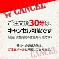 タトゥシール/透明/A4/5枚 写真4