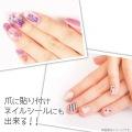 タトゥシール/透明/A4/10枚 写真4