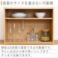 ミニ食器棚 幅60×奥行29×高さ44cm 写真4