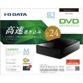 DVD±R 24倍速書き込み USB3.0対応 外付型DVDドライブ 写真4