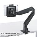 iPad・タブレット用VESA取付けホルダー 写真4