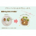 ブランパンメーカーホームベーカリー(1斤〜1.5斤タイプ) | 低糖質 ベーカリー ブラン ブランパン 写真4