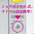 センサー付フラットオーブンレンジ 18L ホワイト 写真4