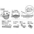 Shupatto コンパクトバッグ M 斜ストライプ 写真4