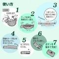 マーナ コンパクトバッグ L トライアングル | エコバッグ 買い物 レジかご お出かけ サイドバッグ スーパー コンパクト 写真4
