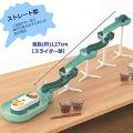 流麺スライダーそうめん流し器(ミントブルー) 写真4