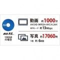 16倍速書き込み BDXL対応 USB3.0用 外付ブルーレイドライブ 写真4