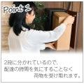 宅配ボックス 2段 スリムタイプ 木目 レグノ ブラック 73-070 写真4
