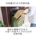 折り畳み宅配ボックス・掛け型 (GR) 写真4