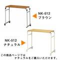 伸縮式ベッドテーブル ナチュラル 写真5
