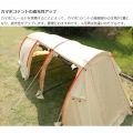 風よけテントとしても使用できる カマボコシールドミニ タン 写真5