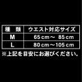 ブラック コシラーク ワンタッチベルト 腰用 Mサイズ (ウエスト65〜85cm) 黒 写真5