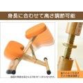 クッション付きプロポーションチェアキッズ オレンジ 写真5