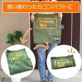 折り畳み宅配ボックス・掛け型 (GR) 写真5