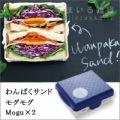 キャラ弁 お得な3点セット(パンDEポップ! アップ!・わんぱくサンド Mogu×2 ブルー・ごパンダ) 写真5