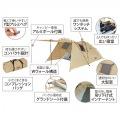 2人でもゆったり キャンプツーリング用大型 ライダーズタンデムテント ( タン ) 写真6