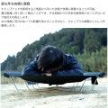 快眠できるゆったりサイズ ワイドキャンピングベッド | キャンピングベッド  写真6
