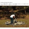 ニョキッとすぐにたつ 快適なワンタッチ寝室用テント KINOKO TENT キノコテント ベージュ 写真6