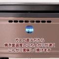 イワタニ カセットコンロスモークレス焼肉グリル やきまる 写真6
