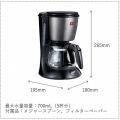 コーヒーメーカー ツイスト SCG58-1-S 写真6
