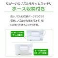 電動鼻吸い器(GL) 写真6