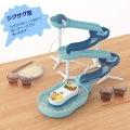 流麺スライダーそうめん流し器(ミントブルー) 写真6