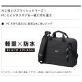 BLACK SPLASH PCバッグ・プラス 写真6