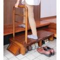 手すり付きうづくり玄関台90幅 | 90 90cm ステップ 介護 安全 木製 木目 天然木 靴収納 バリアフリー 縁側 ベランダ 横倒れ防止 写真6