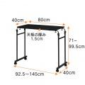 永井興産 ( NAGAIKOSAN ) 伸縮式 ベッド テーブル ブラック 写真7
