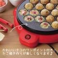 【セット買い】たこ焼き4点セット 電気式たこ焼き器18穴 D-0631 かくはんできる粉つぎ D-0405 たこ焼き針 D-0403 油引きセット D-0412 写真7