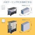 昇降式L字デスク ( ブラック ) 【夜間指定は18-21時になります。】 | サイドラック 昇降機能 パソコンカート サイドテーブル キャスター 写真7