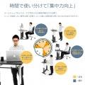 スタンディングデスク「オフィス」【大型商品につき代引不可・時間指定不可・返品不可】 写真7