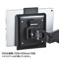 iPad・タブレット用VESA取付けホルダー 写真7
