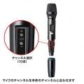ワイヤレスマイク付き拡声器スピーカー 写真7