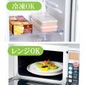 弁当 作り置き シリコン 小分け保存カップ フリープ 2個 セット 写真7