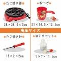 【セット買い】たこ焼き4点セット 電気式たこ焼き器18穴 D-0631 かくはんできる粉つぎ D-0405 たこ焼き針 D-0403 油引きセット D-0412 写真8