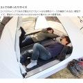 2人でもゆったり キャンプツーリング用大型 ライダーズタンデムテント ( タン ) 写真8