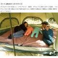 ニョキッとすぐにたつ 快適なワンタッチ寝室用テント KINOKO TENT キノコテント ベージュ 写真8