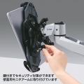 iPad・タブレット用鍵付きVESA取付けホルダー 写真8