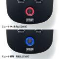 スタンドマイク型USBスピーカーフォン 写真8