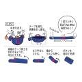 コンパクトバッグ L レッド | エコバッグ 買い物 レジかご お出かけ サイドバッグ スーパー コンパクト 写真8