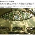 ニョキッとすぐにたつ 快適なワンタッチ寝室用テント KINOKO TENT キノコテント ベージュ 写真9