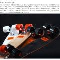 ミニクルーザースケートボード ( ブラウン ) 写真9