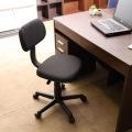 オフィスチェアー リップII BK 写真9