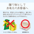 【Lily】サイドテーブル ナチュラル / ホワイト 写真9